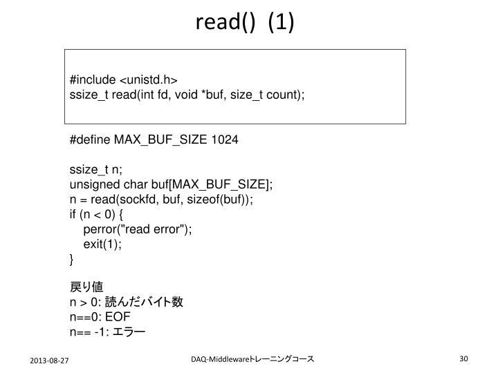 read()  (1)