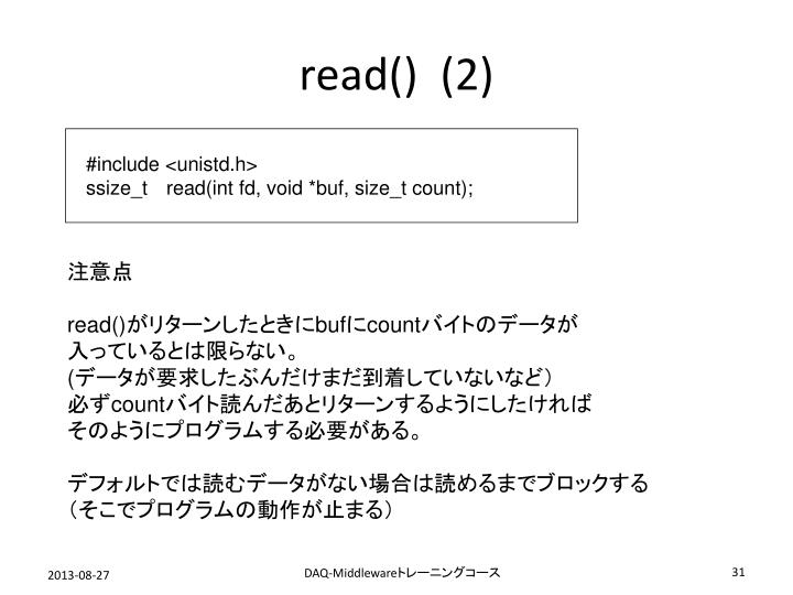 read()