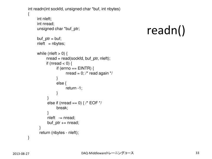 int readn(int sockfd, unsigned char *buf, int nbytes)