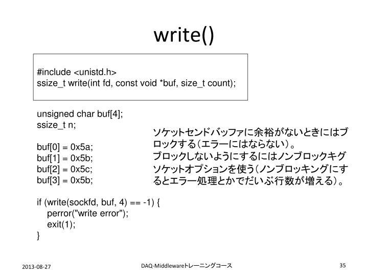write()