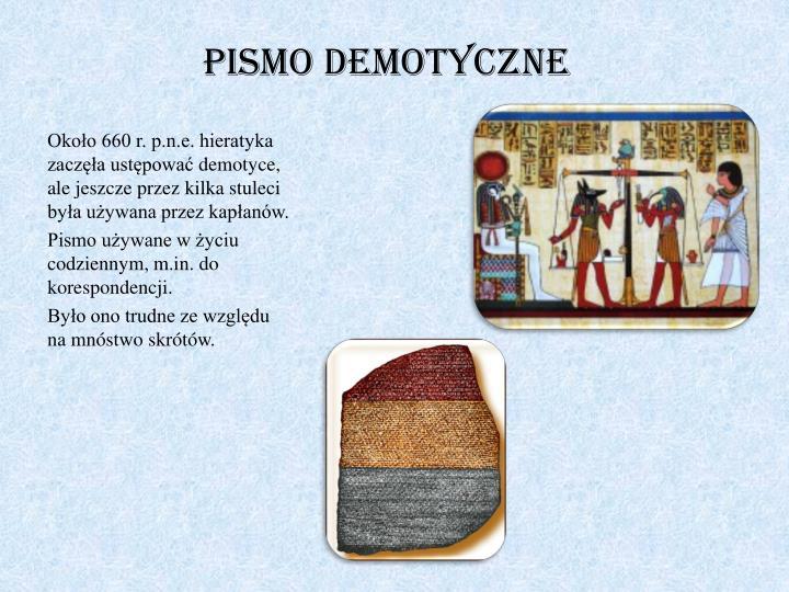 Pismo demotyczne