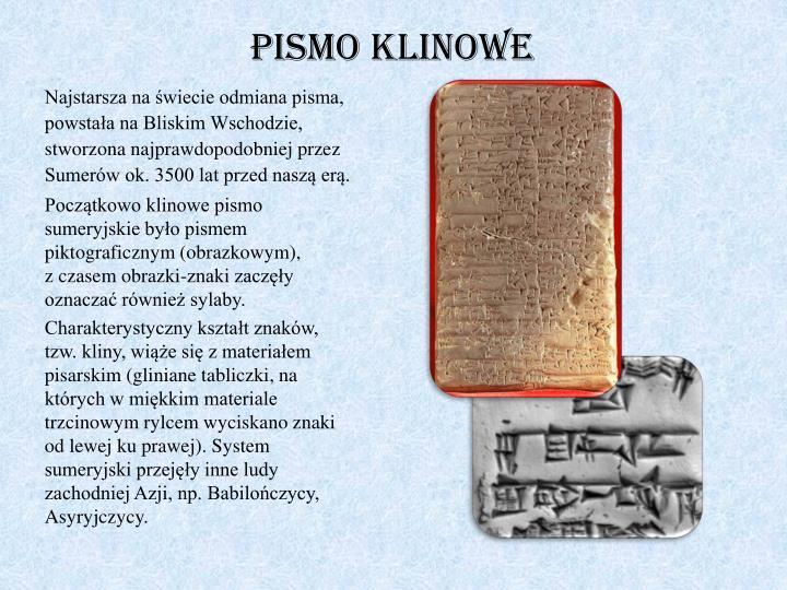 Pismo klinowe