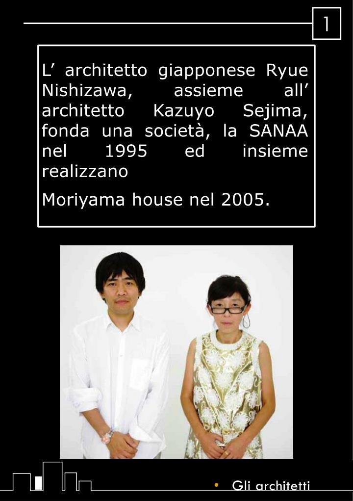 L' architetto giapponese