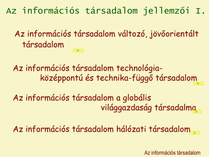 Az információs társadalom jellemzői I.