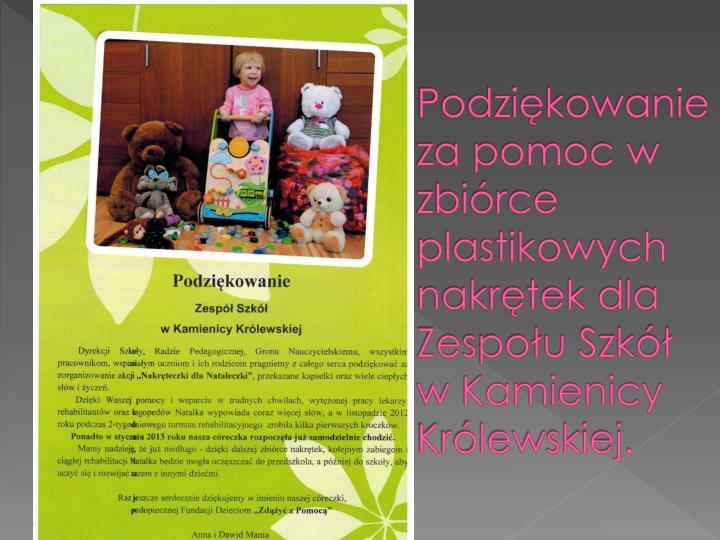 Podziękowanie za pomoc w zbiórce plastikowych nakrętek dla Zespołu Szkół w Kamienicy Królewskiej.