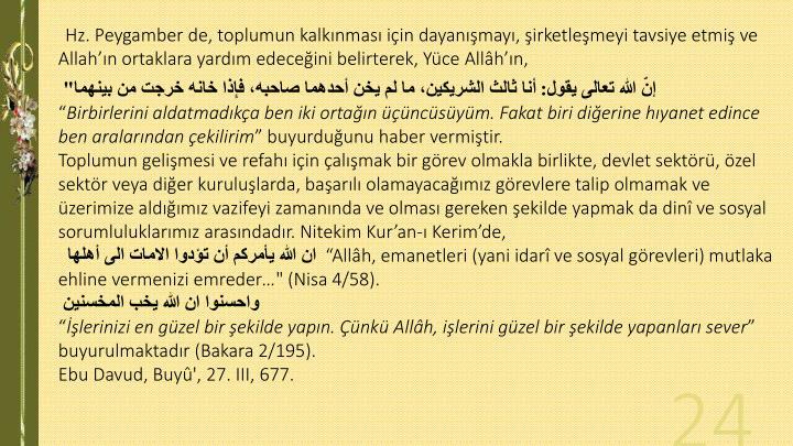 Hz. Peygamber de, toplumun kalkınması için dayanışmayı, şirketleşmeyi tavsiye etmiş ve Allah'ın ortaklara yardım edeceğini belirterek, Yüce