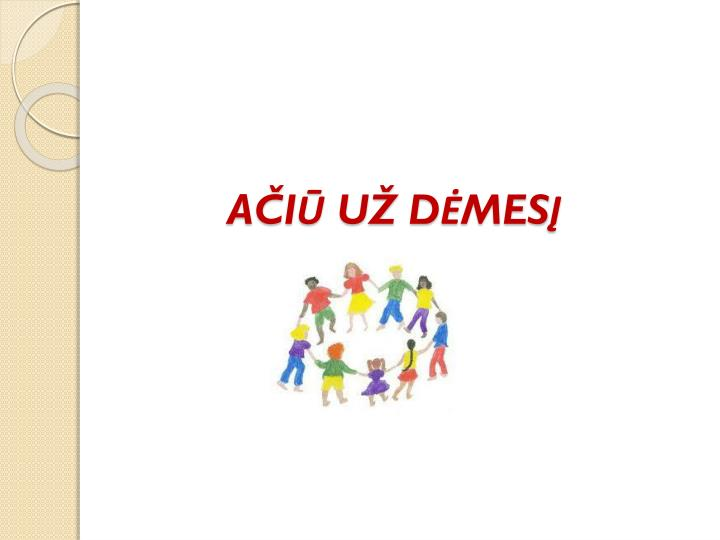 AI U DMES