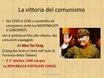 la vittoria del comunismo