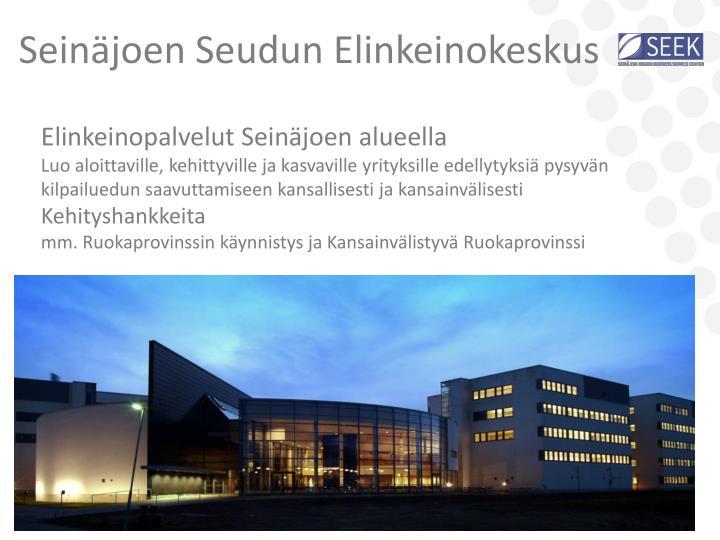 Seinäjoen Seudun Elinkeinokeskus