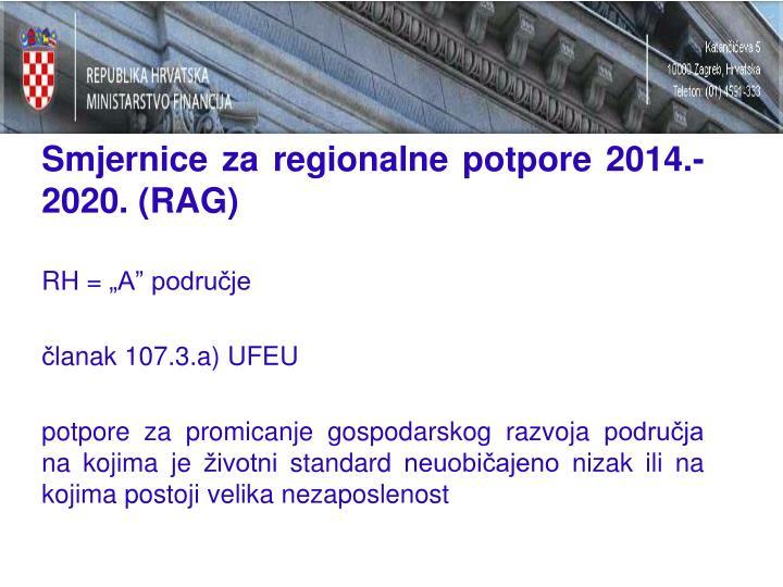 Smjernice za regionalne potpore 2014.-2020. (RAG)