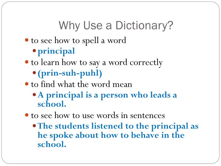 Why use a dictionary