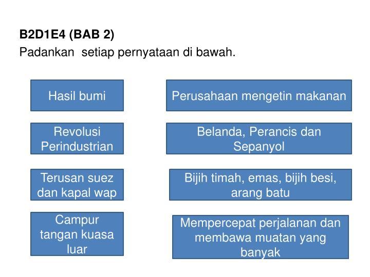 B2D1E4 (BAB 2)