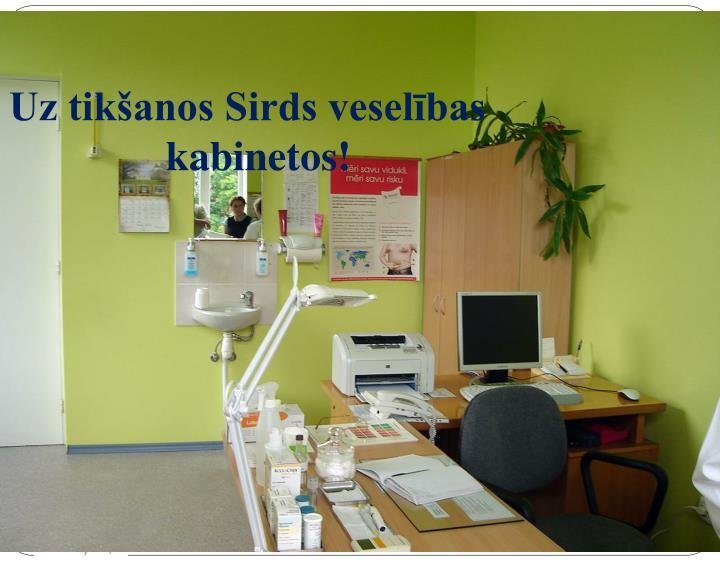 Uz tikšanos Sirds veselības kabinetos!