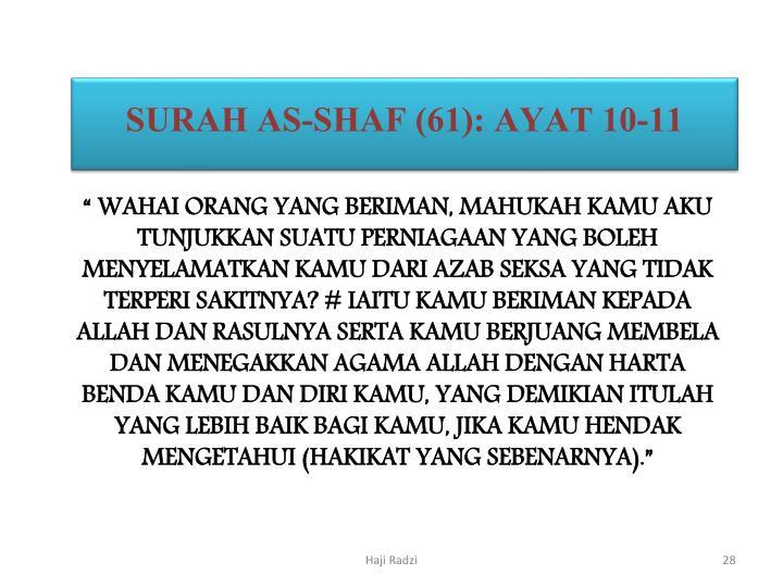 SURAH AS-SHAF (61): AYAT 10-11