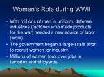 women s role during wwii
