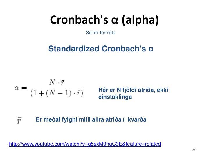 Cronbach's α (alpha)