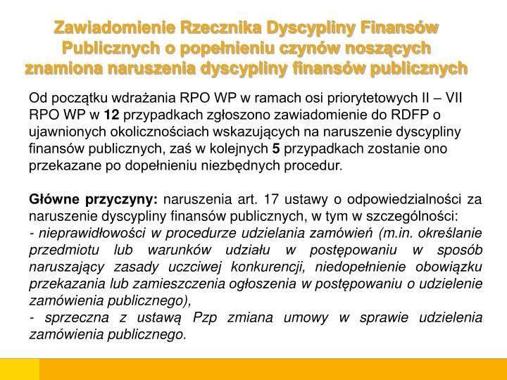 Zawiadomienie Rzecznika Dyscypliny Finansów Publicznych o popełnieniu czynów noszących znamiona naruszenia dyscypliny finansów publicznych