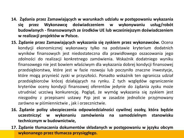 14.  Żądania przez Zamawiających w warunkach udziału w postępowaniu wykazania się przez Wykonawcę doświadczeniem w wykonywaniu usług/robót budowlanych - finansowanych ze środków UE lub wcześniejszym doświadczeniem w realizacji projektów w Polsce.