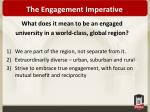 the engagement imperative