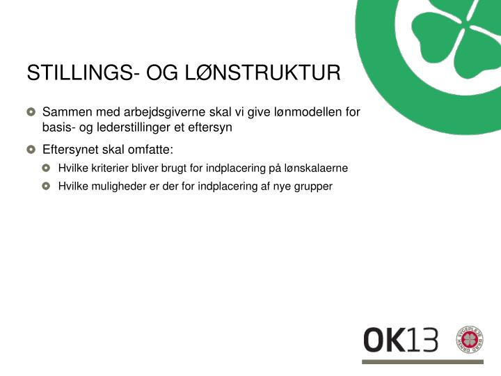 Stillings- og lønstruktur