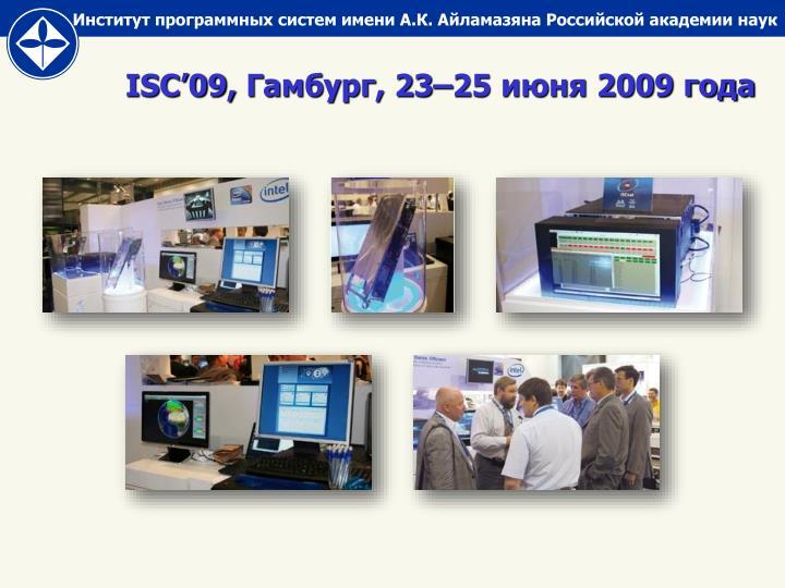 ISC'09,