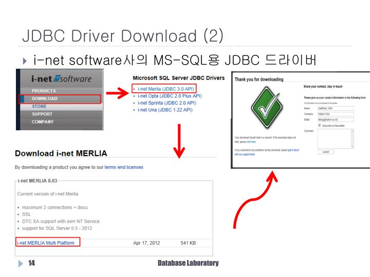 JDBC Driver Download (2)