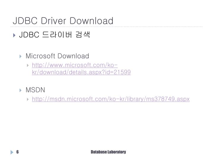 JDBC Driver Download