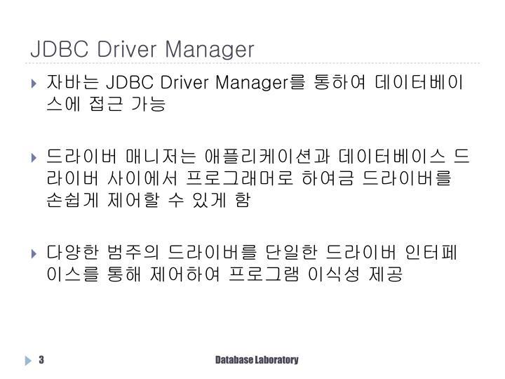 JDBC Driver Manager