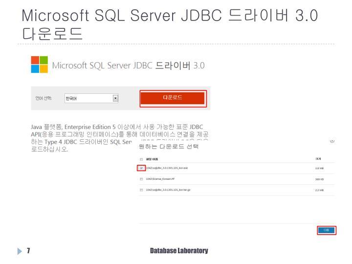 Microsoft SQL Server JDBC