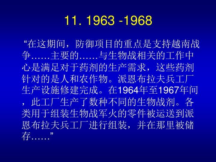 11. 1963 -1968