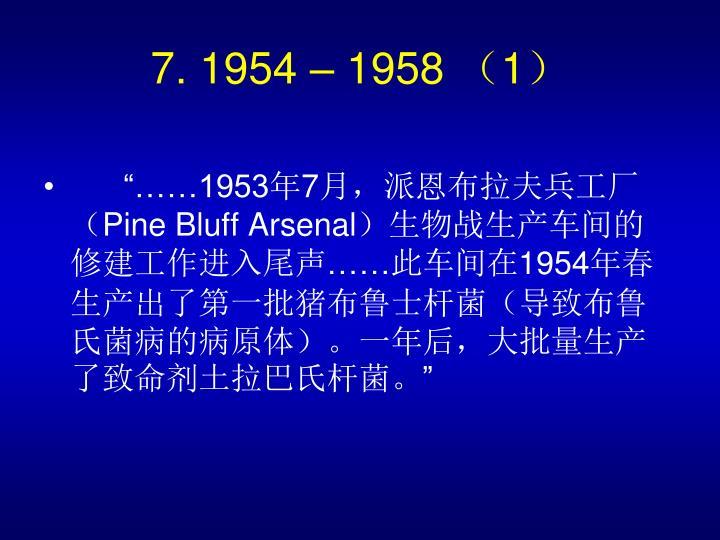 7. 1954 – 1958
