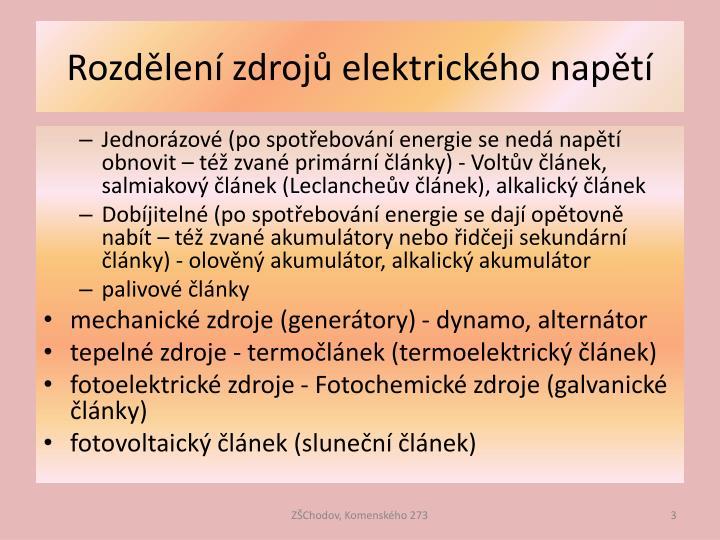 Rozdělení zdrojů elektrického napětí