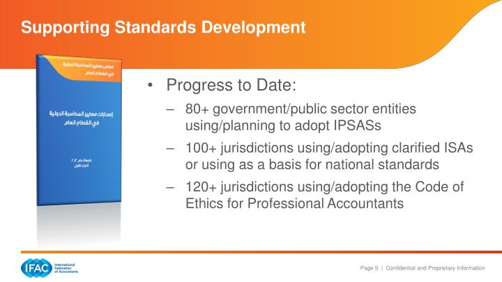 Supporting Standards Development