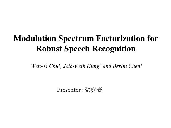 Modulation Spectrum Factorization for