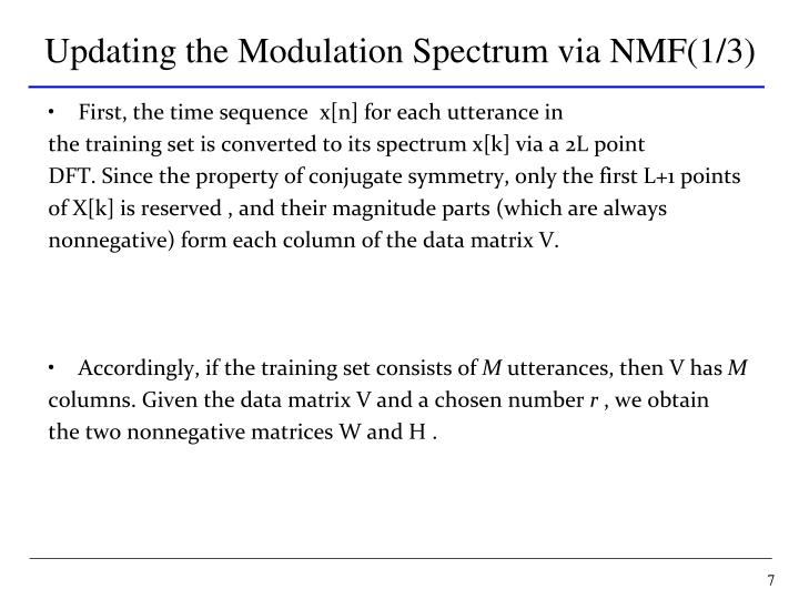 Updating the Modulation Spectrum via NMF(1/3)