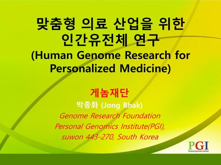 Human genome research for personalized medicine