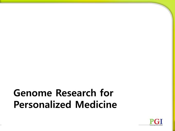 Genome Research for Personalized Medicine