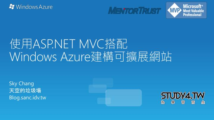 Asp net mvc windows azure