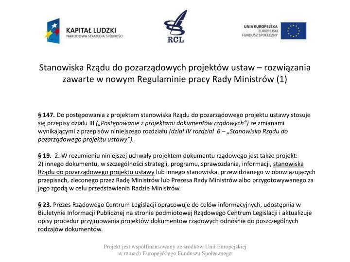 Stanowiska Rządu do pozarządowych projektów