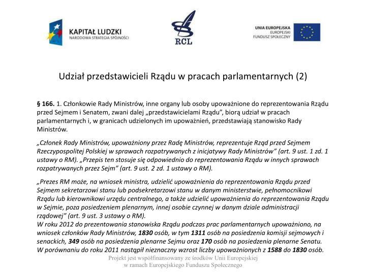 Udział przedstawicieli Rządu w pracach parlamentarnych