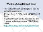 what is a school report card