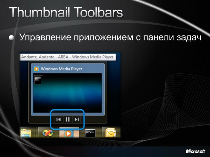 Thumbnail Toolbars