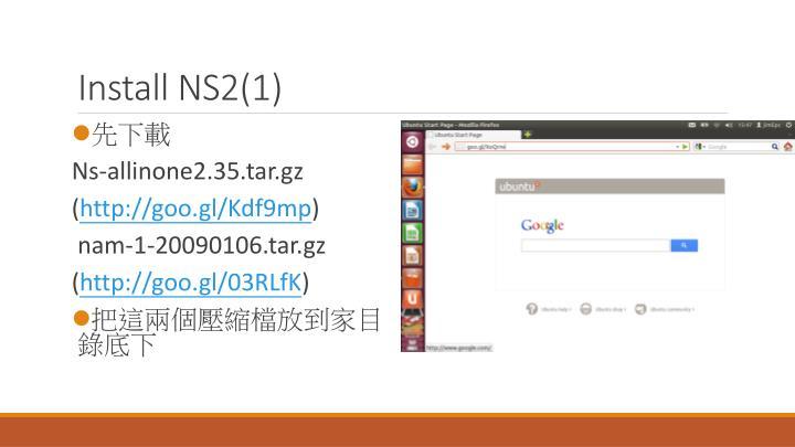 Install NS2(1)