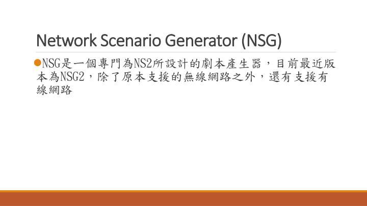 Network Scenario Generator (NSG