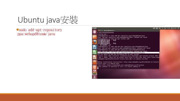 Ubuntu java
