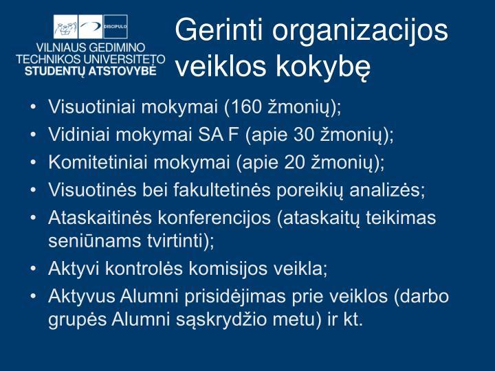 Gerinti organizacijos veiklos kokybę
