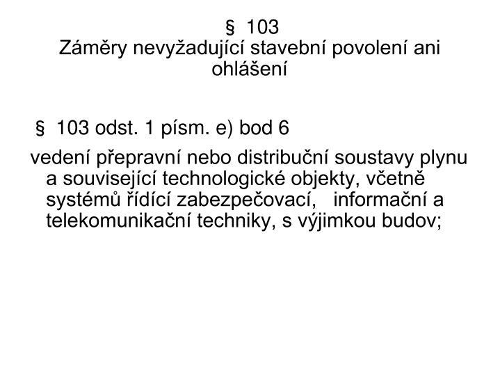 § 103
