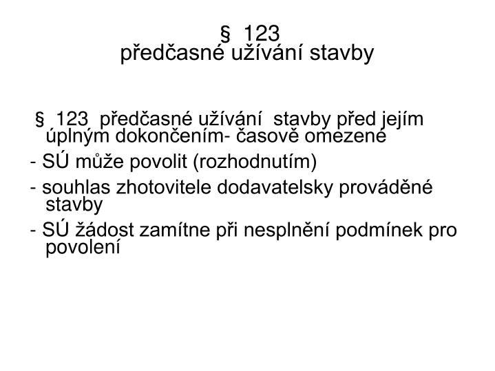 § 123