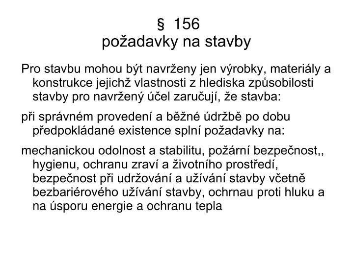 § 156