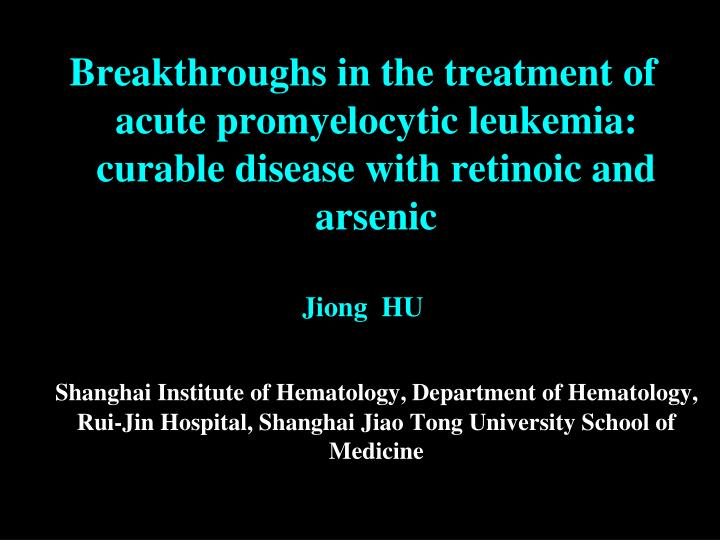 Breakthroughs in the treatment of acute promyelocytic leukemia: curable disease with retinoic and ar...
